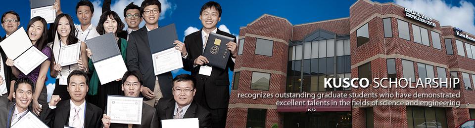 KUSCO Scholarship