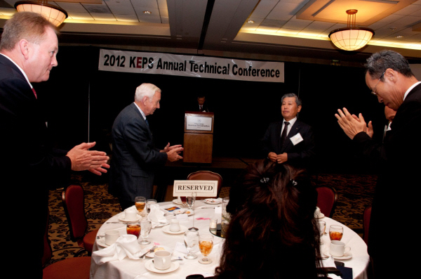 KEPS Annual Technical Conference (11/2)