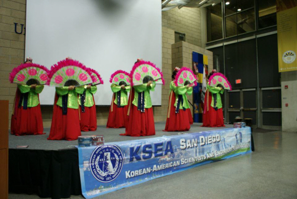 KSEA San Diego Chapter Conferenceter Conference